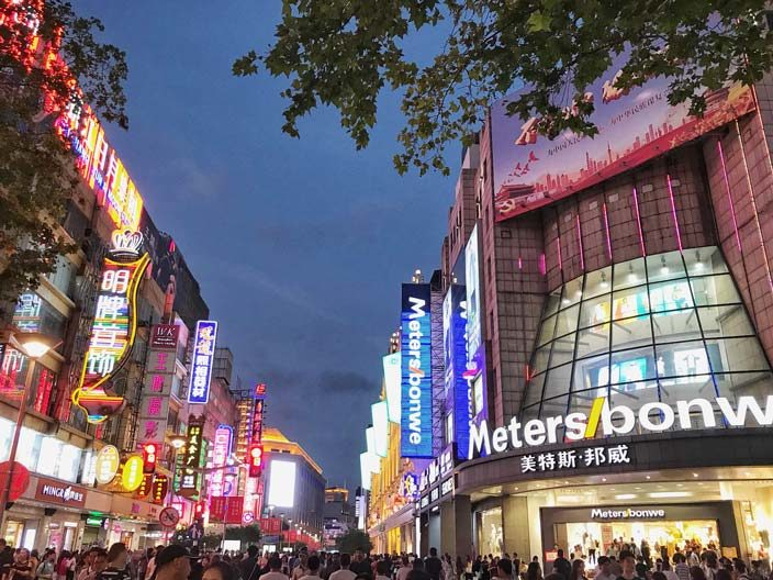 Shanghai Sehenswürdigkeiten Tipps Nanjing East Road