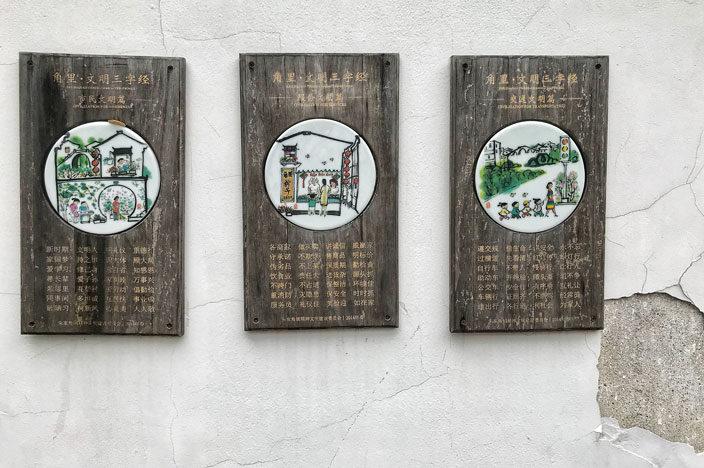 Shanghai Sehenswürdigkeiten Tipps Wasserdorf Zhujiajiao