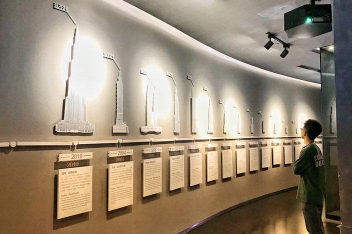 Shanghai Tower: Ausstellung im Untergrund