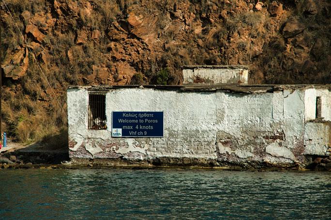 Geschwindigkeitsbegrenzung Kanal Poros